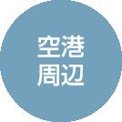 mapsyu_lg