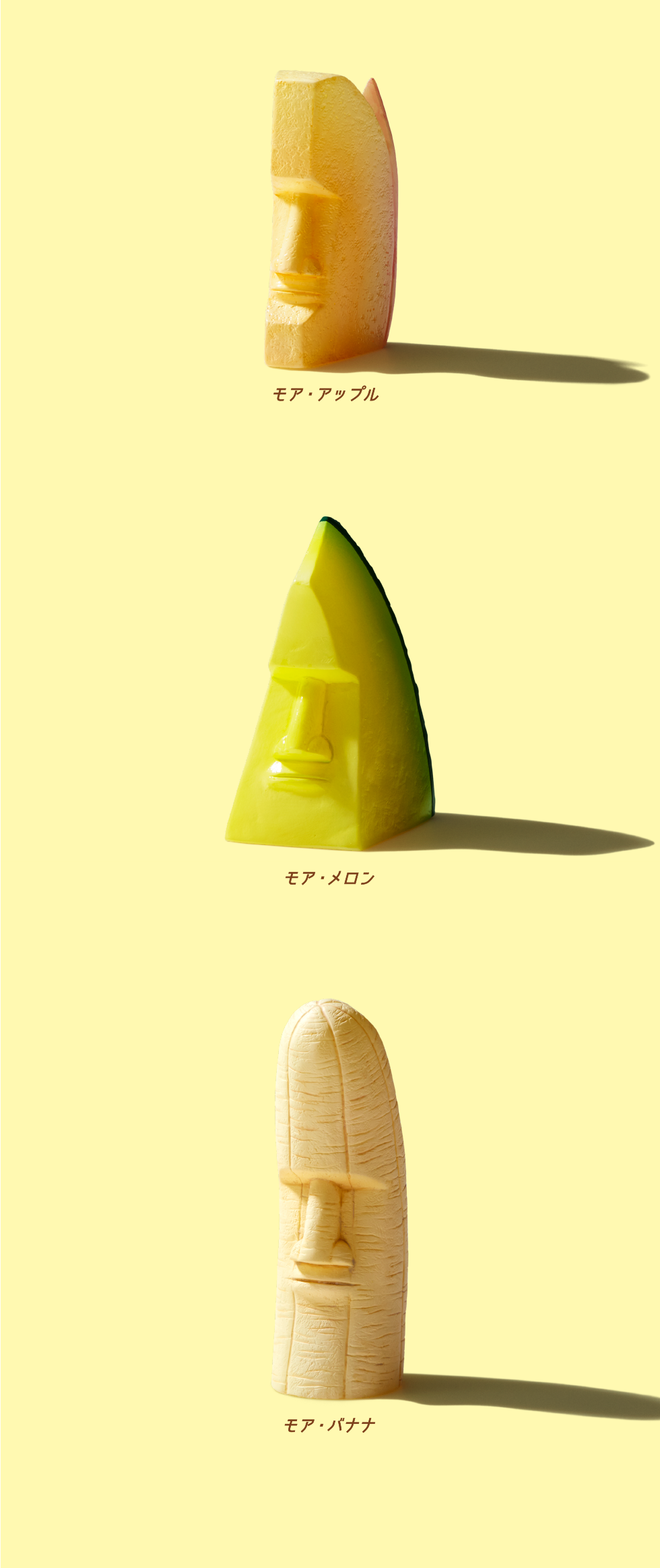 moai03