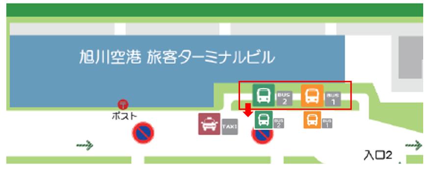 バス変更案内