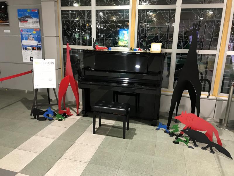 どうぶつピアノ①