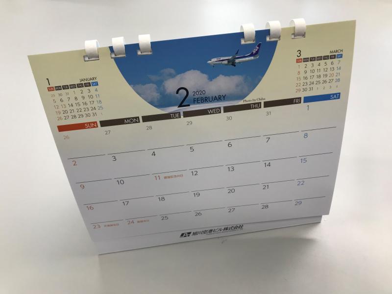カレンダー②
