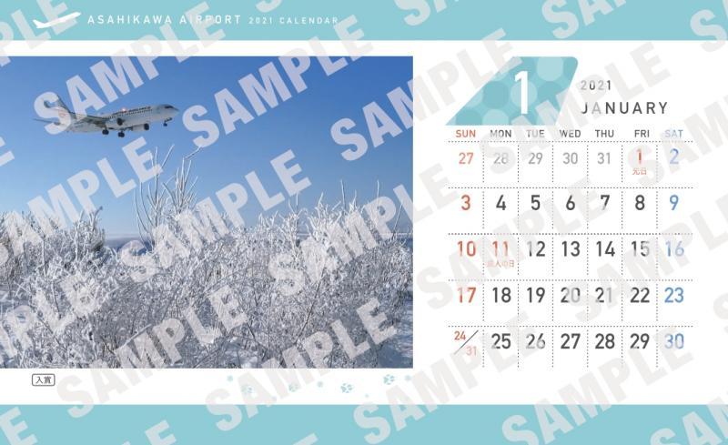 卓上(SAMPLE)_page-0002