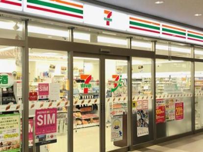 セブン‐イレブン旭川空港店